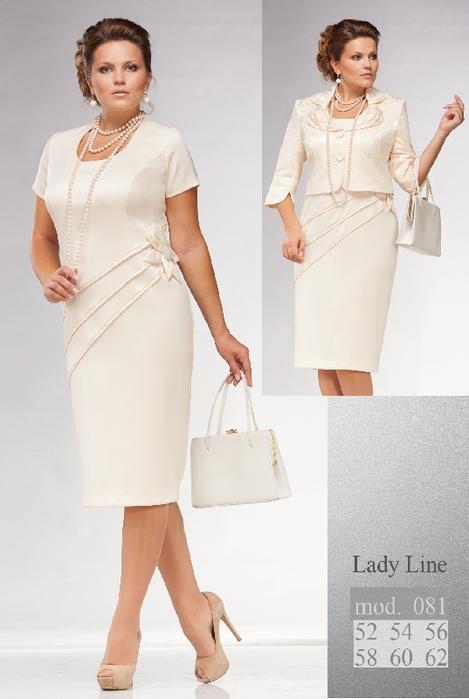 Платья для женщин 50 лет праздничные