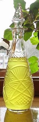 Nastoyka-iz-muskatnogo-oreha-Aromatnaya (131x409, 21Kb)