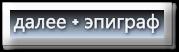 3166706_RenderedImage (179x52, 10Kb)
