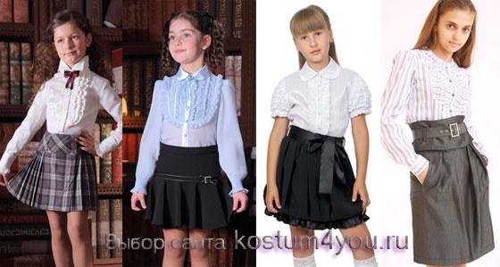 Нарядные Блузки Для Школы Купить