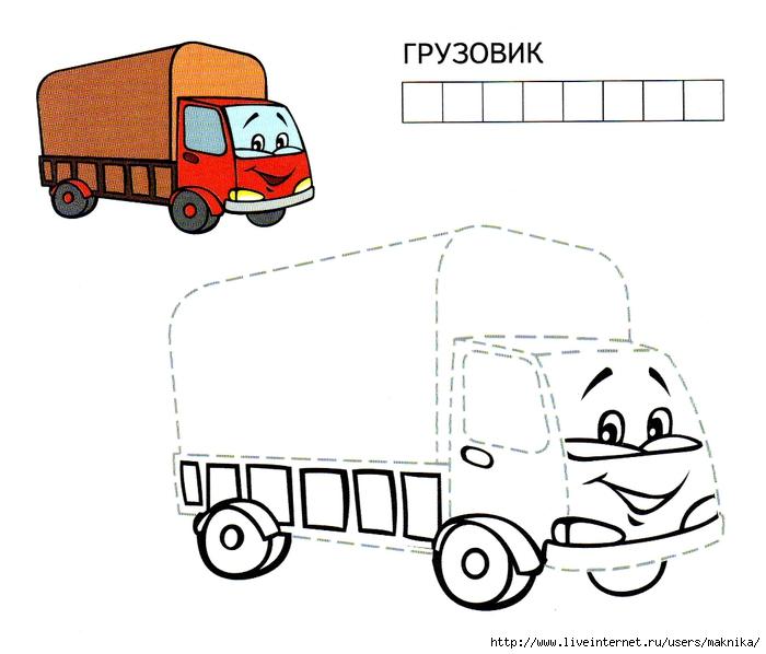 Scan10049 (700x598, 164Kb)