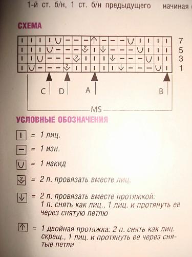 70802287_56 (375x500, 45Kb)