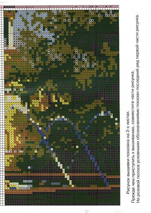 223283-d4857-47532655-m750x740-u6bcbb (497x700, 181Kb)