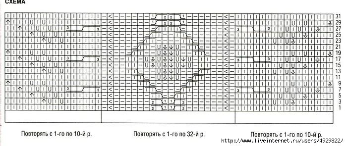 001b (700x295, 184Kb)