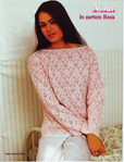Журнал Lea 698