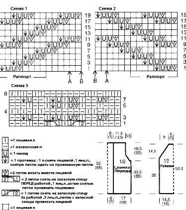 zhaket-s-azhurnym-uzorom-shema (374x422, 64Kb)