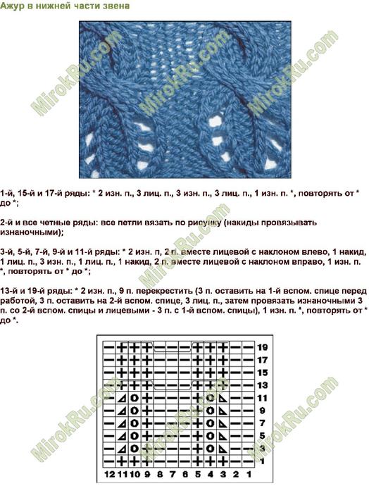 hbceyjr (524x700, 304Kb)