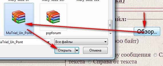 2012-09-03_234824 (571x232, 41Kb)