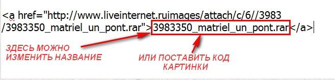 2012-09-04_000947 (657x157, 35Kb)