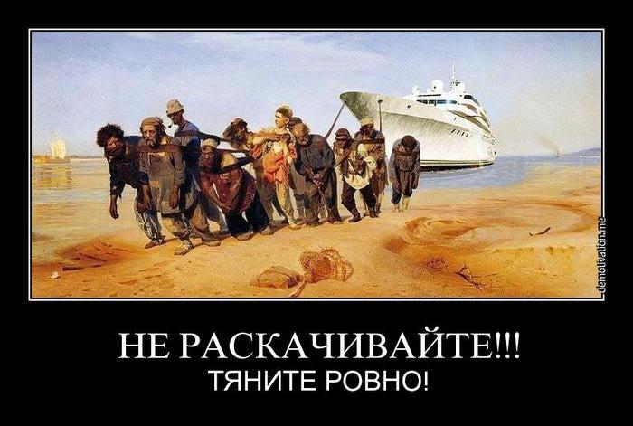 Порошенко создал рабочую группу по подготовке проекта ежегодного послания к Раде о внутреннем и внешнем положении Украины - Цензор.НЕТ 4056