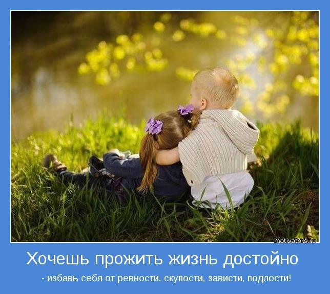 4239794_motivator26149 (644x575, 56Kb)
