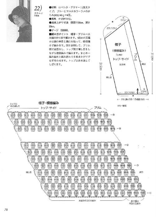 p78 (501x700, 150Kb)