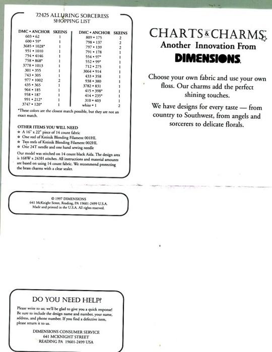 183518-436ed-38610555-m750x740-ua67da (540x700, 78Kb)