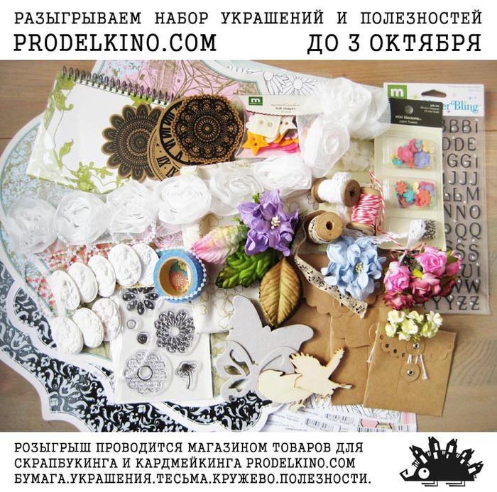 1022425__prodelkino_1 (700x694, 200Kb)