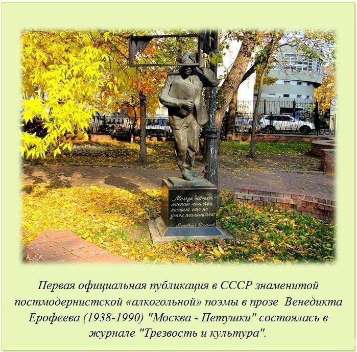 podborka_interesnykh_faktov_20_foto_3 (699x689, 158Kb)