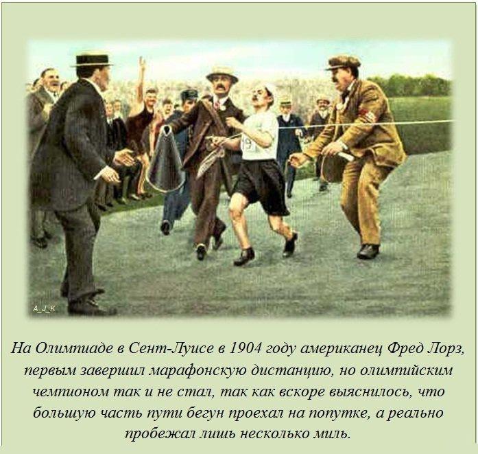 podborka_interesnykh_faktov_20_foto_5 (697x661, 98Kb)