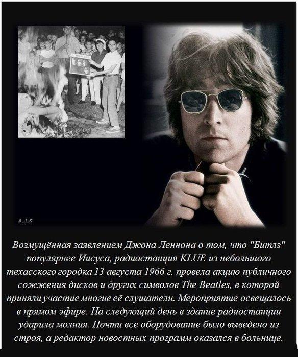 podborka_interesnykh_faktov_20_foto_9 (584x700, 90Kb)
