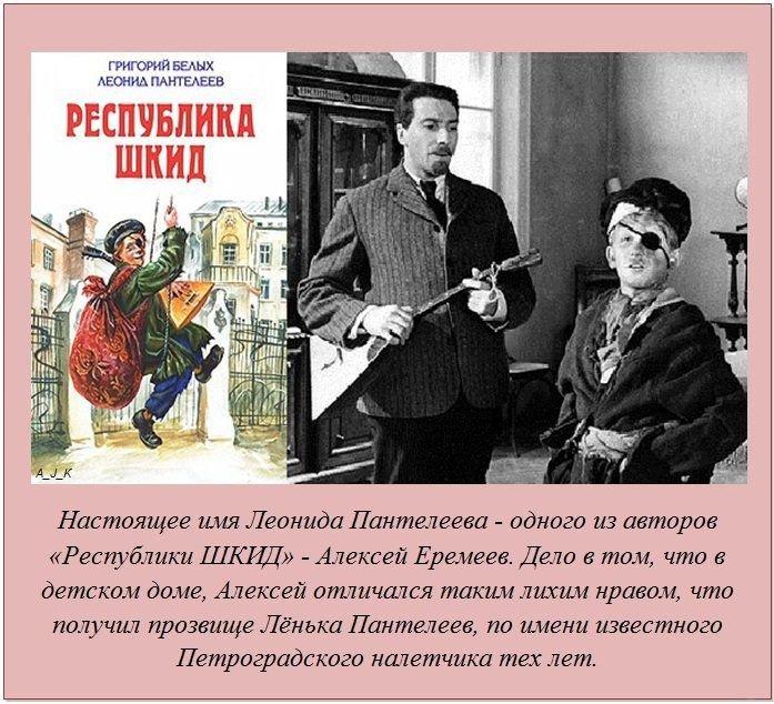 podborka_interesnykh_faktov_20_foto_20 (697x634, 114Kb)