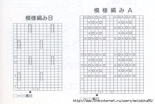 ди2 (510x345, 113Kb)