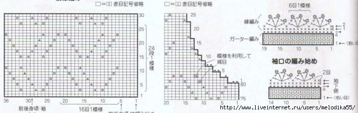 гне2 (700x221, 108Kb)