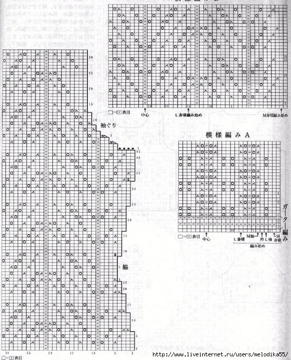 сы2 (567x700, 358Kb)