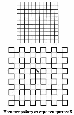 й8 (252x391, 21Kb)