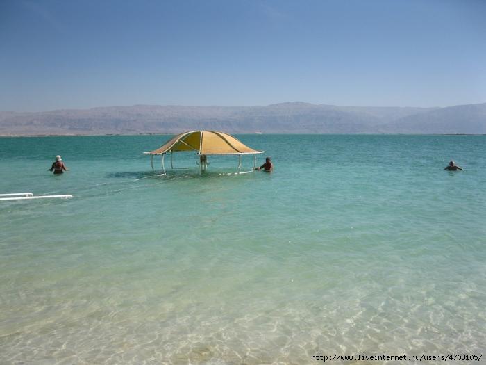 tn_Отдых на Мертвом море.2011 105 (700x525, 231Kb)