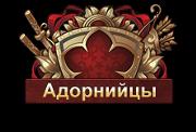 180px-Herbs_adorniici (180x122, 34Kb)