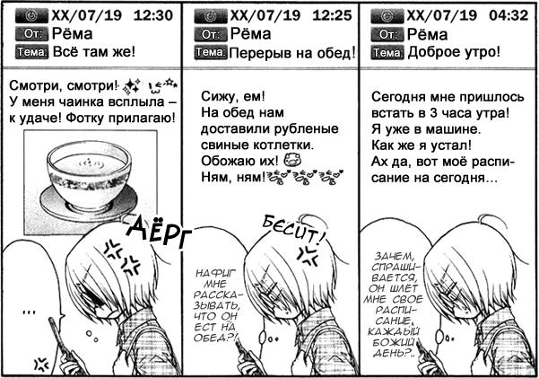 Копия tls_007_005 (601x421, 134Kb)