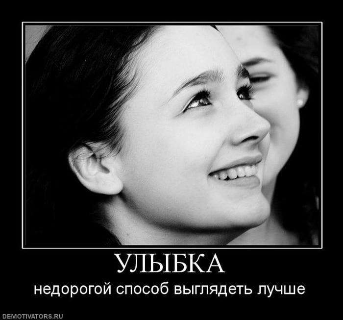 654564_ulyibka (700x653, 37Kb)