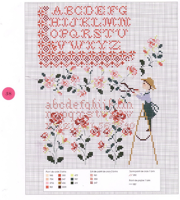 Дизайнер вышивки крестом 95