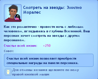 Screenshot-9_4_003 (340x274, 93Kb)