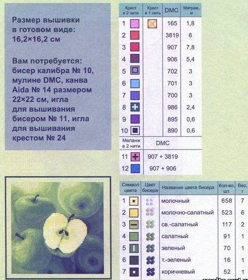 7 (490x555, 80Kb)