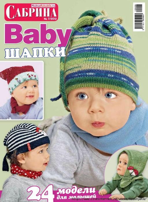 Baby012_1 (512x700, 314Kb)