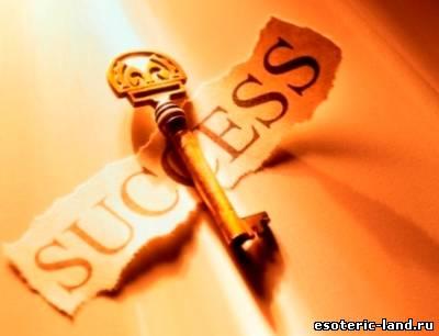 10 секретов успеха (400x306, 14Kb)