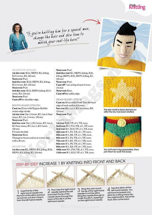 Simply Knitting №43-2012_37 (495x700, 63Kb)