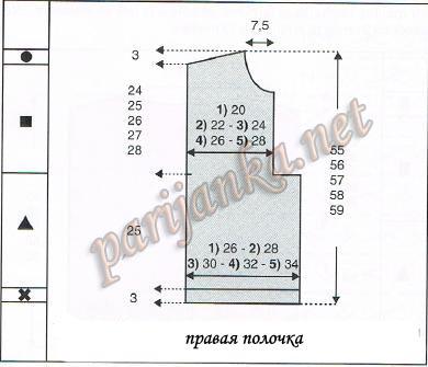правая полочка (390x335, 39Kb)