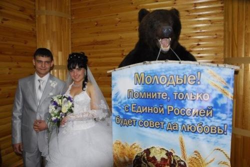 edro_wedding (500x334, 56Kb)