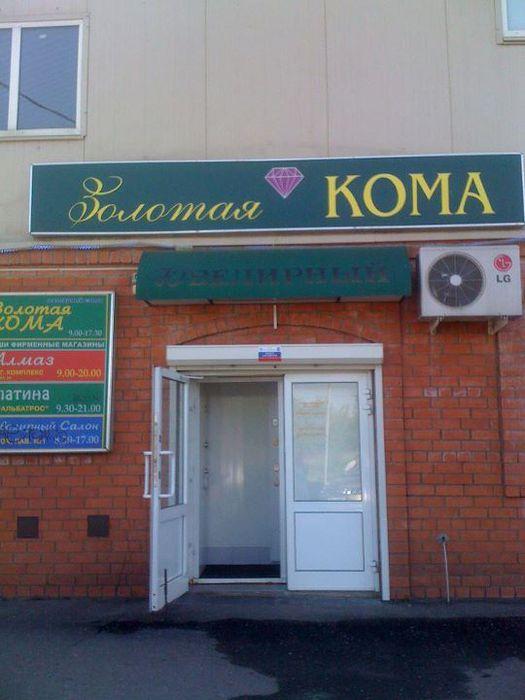 gold_koma (525x700, 50Kb)