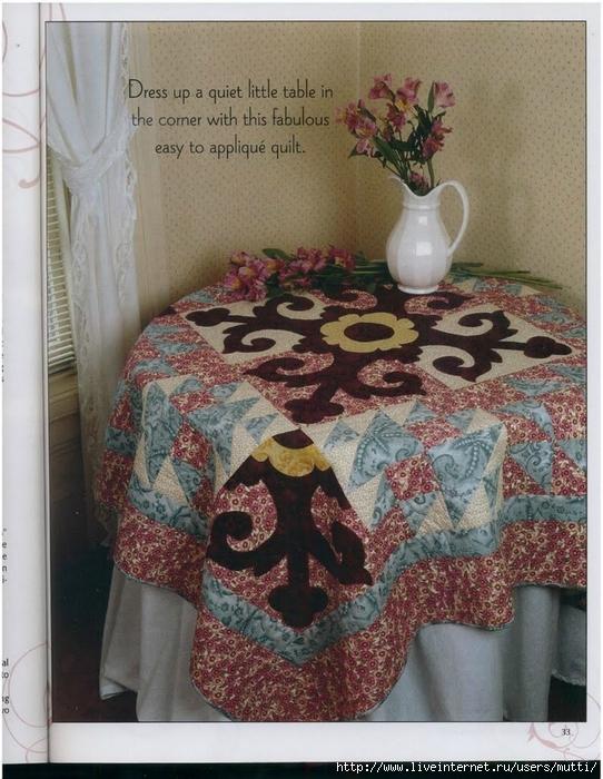 needlib.com_The Quilter Magazine m2009_00031 (542x700, 321Kb)