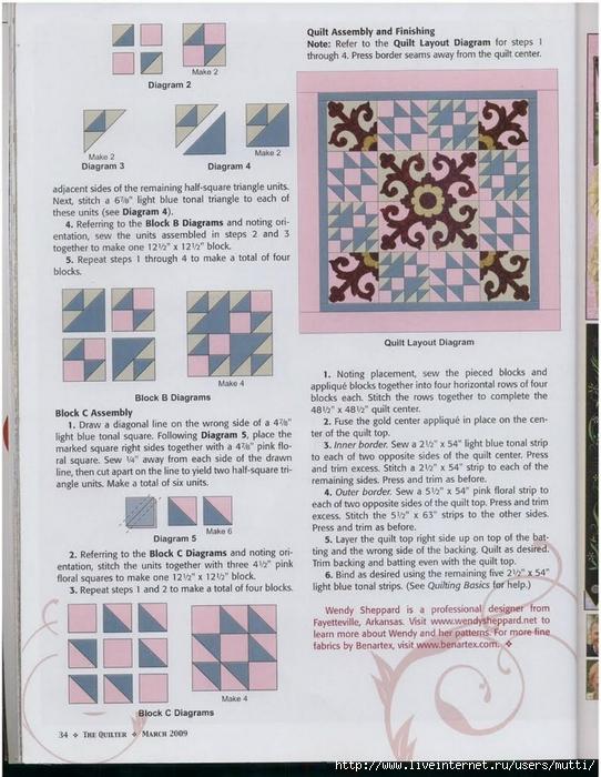 needlib.com_The Quilter Magazine m2009_00032 (542x700, 313Kb)