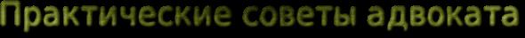 cooltext757743668 (590x43, 33Kb)