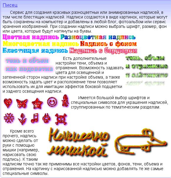 4683827_20120907_123011 (581x607, 94Kb)