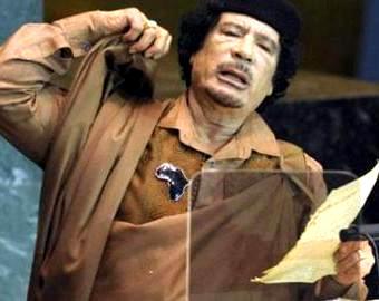 Каддафи 2 (340x270, 16Kb)