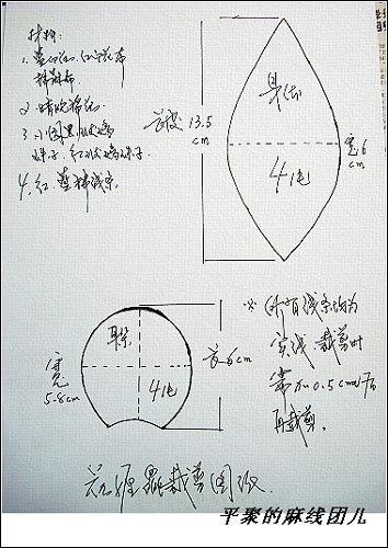 FWjVD5FQ-qs (354x500, 54Kb)