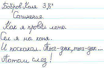 http://img0.liveinternet.ru/images/attach/c/6/91/301/91301496_large_48a2b06e15ecbeadf5a153795fddd948.jpg