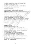 Превью ЦВЕТОЧНЫЙ ДОМИК2 (495x700, 194Kb)