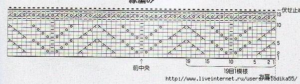 пар3 (602x170, 119Kb)
