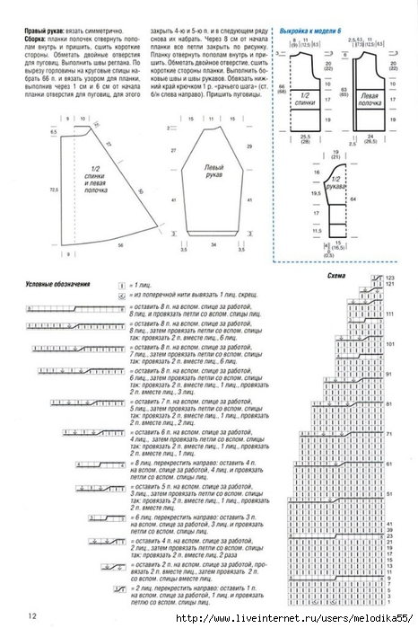 тас2 (466x700, 198Kb)