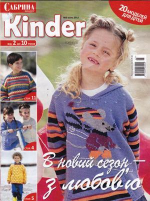 kinder_1 - ����� (3) (300x402, 32Kb)